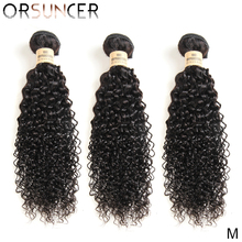 ORSUNCER Brazilian Kinky Curly Human Hair Bundles Weaves 8 26 Inch 1/3/4 Bundles Set Non Remy Human Hair Extensions Medium Ratio