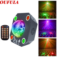 BROTHER Laser Lamp Magic Ball Projection Colorful 7 Colors Stage Lamp New 120 Patterns Bar KTV Flash Disco Remote Control