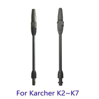 High Pressure Washers Pressure Washer Car Washer Adjustable Jet Lance Wand Spear Nozzle Tip for Karcher K1 K2 K3 K4 K5 K6 K7 sonovo japan s original design dedicated wiring sub crimping pliers cable crimper terminal cold pressing k1 k2 k3 k4 k7 3m
