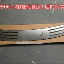 For Mazda3 Mazda 3 Sedan 2006-2012 stainless steel Rear Bumper Protector Sill Trunk Rear guard Tread Plate Trim Accessories
