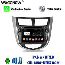 DSP Android 10,0 4G RAM Auto DVD multimedia Player RDS Radio GPS karte Bluetooth 5,0 WiFi Für HYUNDAI Verna accent Solaris 2011 2015