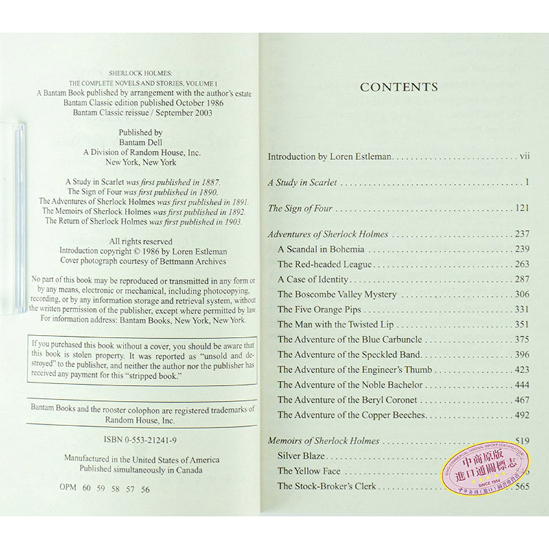 pay to get classic english literature case study