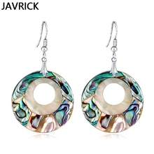 1 Pair Abalone Earrings Shell Round Hollow Vintage Creative Colorful Charms Women Ears Decoration Fashion Party