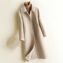 Autumn Winter Women Wool Blend Coat Elegant Single Button Pocket Solid Color Long Coat Ladies Outerwear Abrigo Mujer
