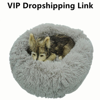 VIP Link Pet Dog Bed For Large Big Small Cat House Round Plush Mat Sofa Dropshipping Center Best Product Find Selling 1