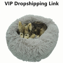 VIP Link Pet Dog Bed For Large Big Small Cat House Round Plush Mat Sofa Dropshipping Center Best Product Find Selling cheap DCPET CN(Origin) Hand Wash Breathable Solid 86354 Beds Sofas Dogs FIBER 0 4-1 9KG 40CM 50CM 60CM 70CM 80CM 100CM 90CM
