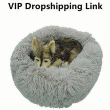 Vip link cão de estimação cama para grande grande pequeno gato casa redonda tapete de pelúcia sofá dropshipping centro melhor produto encontrar venda