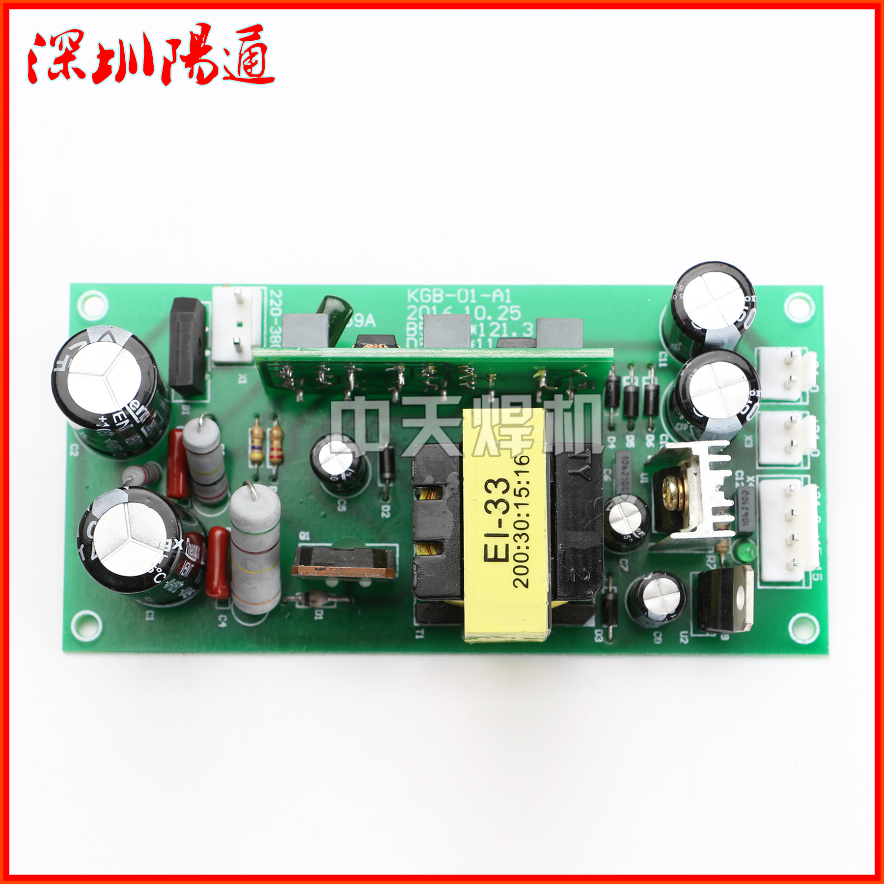 220/380v Dual Voltage Input Positive 24V Positive And Negative Double 15v KGB-01-A1 Switching Power Supply Board