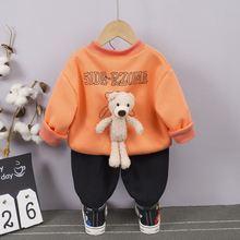 Зимний теплый комплект одежды для мальчиков теплая плотная одежда