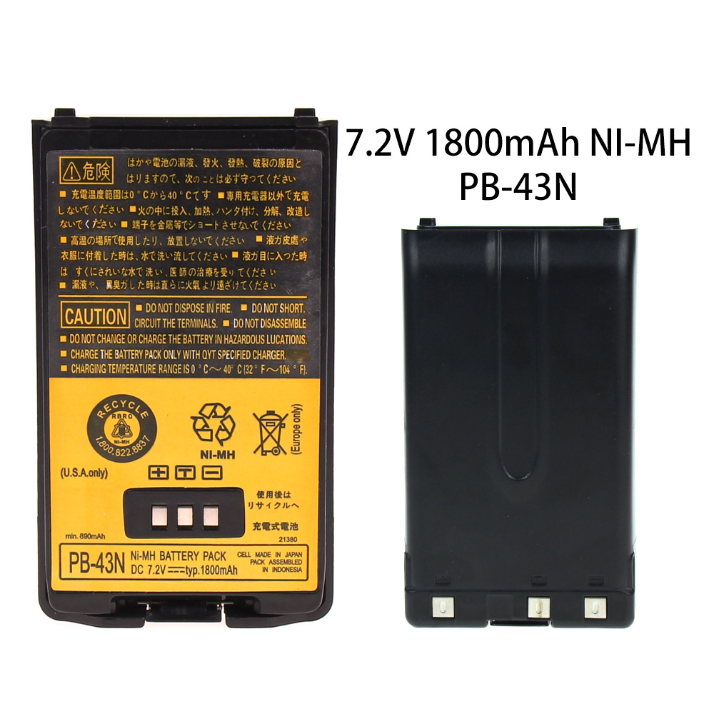 1800mAh Battery Replacement For Kenwood TH-255A, TH-K2AT, TH-K2E, TH-K2ET, TH-K4AT, TH-K4ET Part NO KNB-43, PB-43H, PB-43N