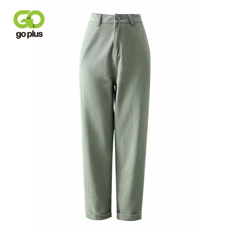 GOPLUS High Waist Denim Zipper Basic Pants For Woman Full Length Loose Straight Jeans Woman Loose Fashion Casual Design Jeans
