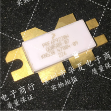 PRF6P9220H SMD RF tube High Frequency Power amplification module