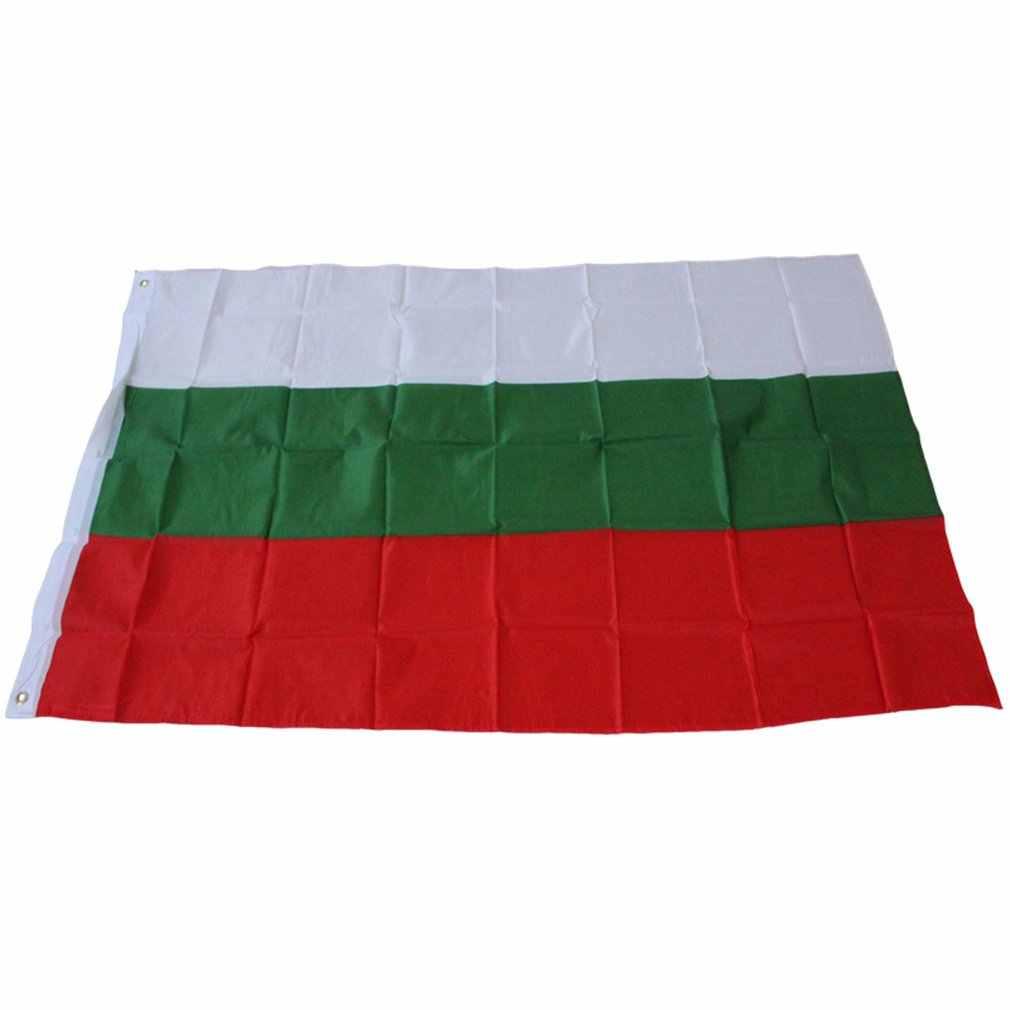4th ブルガリア旗ブルガリアパンチ