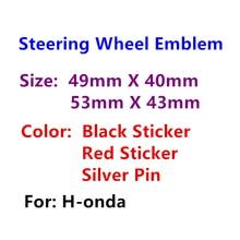 Черный, серебристый, красный высококачественный 3d-логотип H, эмблема на рулевое колесо, наклейки для Honda, стиль автомобиля, автомобильные акс...