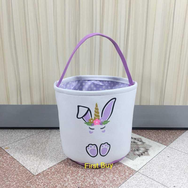 regalos de Pascua Para Niños Conejo de Pascua Bálsamos para Labios Pascua cesta de Pascua de caza,