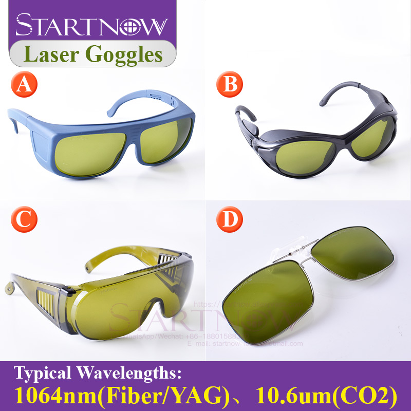 For Laser Fiber Machine Laser Goggles With CE 800-1100nm Protection Safety Eyewear Protective Glasses Infrared OD4+ 1064nm