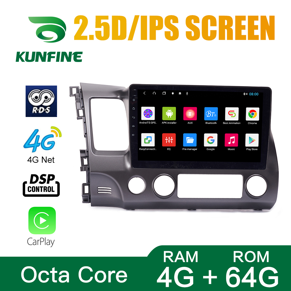 Octa Core Android 8.1 Or 9.0 Car DVD GPS Navigation Player Deckless Car Stereo for Honda Civic 2004-2011 Radio Headunit Wifi