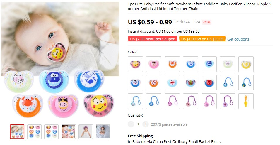 BD/_Baby Infant Toddler Spring Dummy Pacifier Soother Nipple Clip Chain Holder St