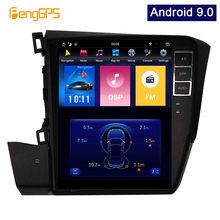 Android 9,0 4GB 64 GB/4 GB 32GB No reproductor de DVD GPS Navi Ford Mustang 2012-2015 GPS incorporado apoyo 5,0 Bluetooth(China)
