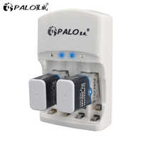 PALO 801 2pcs 9v rechargeable battery 300mAh 9V nimh battery 9 Volt Battery +Dedicated 2 slots 9v charger AA AAA Hurry to act