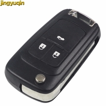 jingyuqin Flip Remote Key Shell For OPEL VAUXHALL Insignia Zafira Astra Folding Car Key Case Fob Blank Uncut Blade 3 Buttons