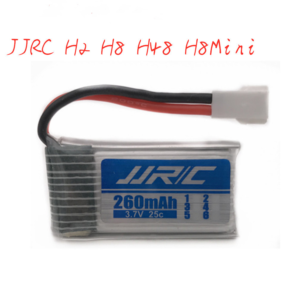 3.7v 260mAh Lipo Battery For JJRC H8 H8mini H2 H20 H36 H48 E010 E010C E011 E012 E013 F36 U839 S8 M67 RC Drone Parts 1pcs