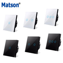 Wall Switch, EU Standard, White Crystal, Glass Panel, Touch Switch, 1 Set, 1 Way, Wall Light, Wall Touch Screen AC110-220v,