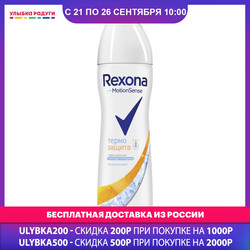 Deodorants other 3114229 Улыбка радуги ulybka radugi r-ulybka smile rainbow косметика eveline deodorant antiperspirant Beauty Health Fragrances Fragrance deodorizer against sweat