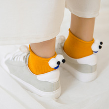 New Cotton Pure Color Cute Back-heel Girl Cartoon Big Eye Kawaii Funny Woman Short Socks