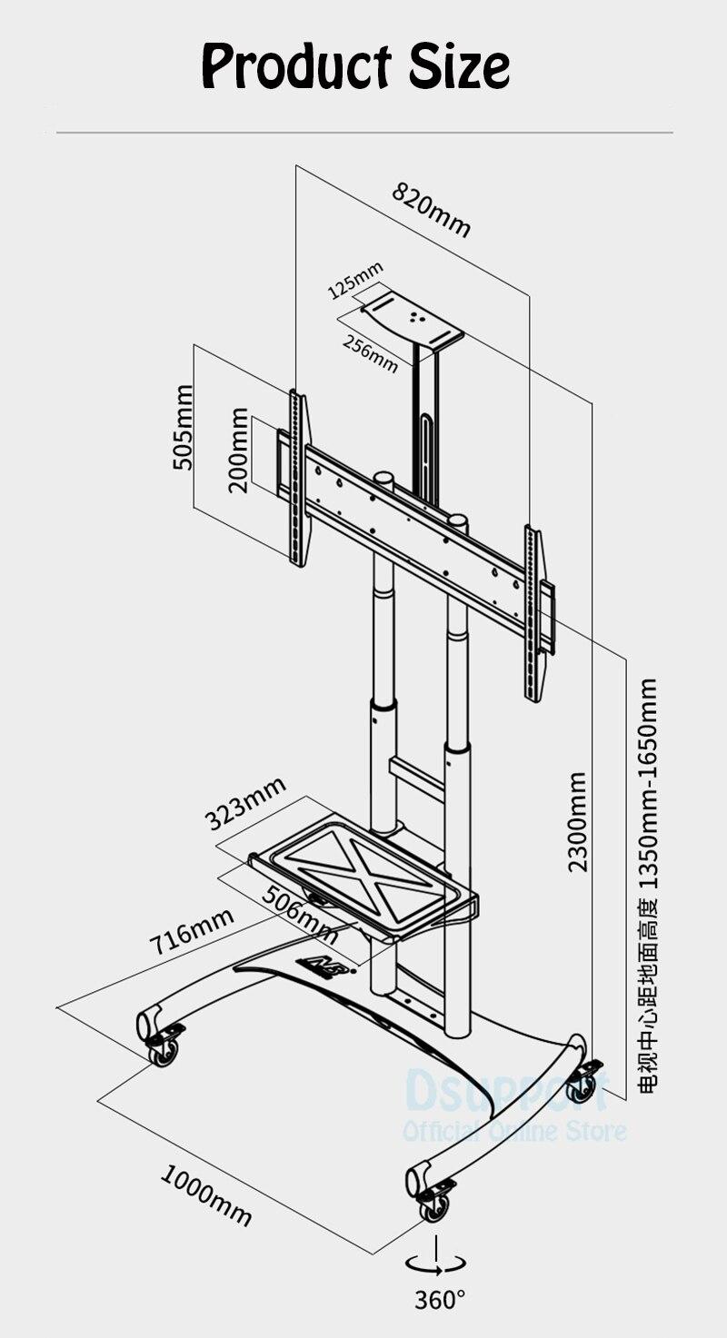 AVA1800-70-1P (3)