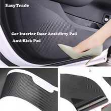цена на Carbon Fiber Car Interior Door Anti-Kick Pad Anti-dirty Pad Door Protection Sticker For Hyundai Tucson 2015-2019 Accessories