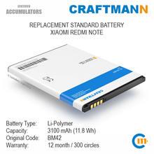 Аккумулятор 3100 мАч для xiaomi redmi note (bm42)