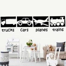 Самодельные наклейки на стену автомобиля съемные самодельные