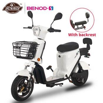 BENOD-patinete eléctrico con batería de litio, con certificación CE, 48V, 50KM