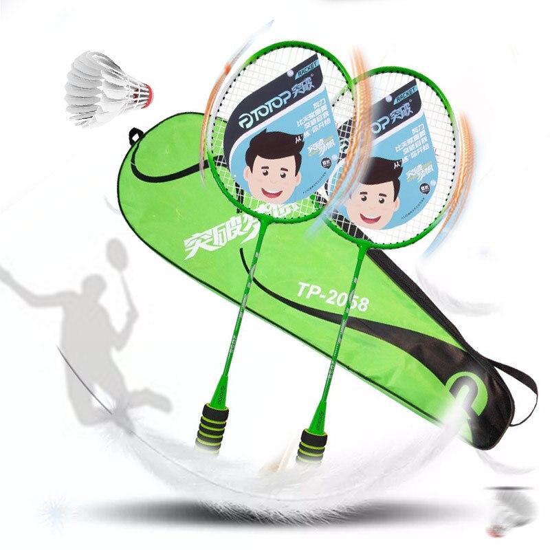 Sports Racket Nylon Toys School Movement Ferroalloy Badminton Racket Badminton Racket Lightweight Game Professional