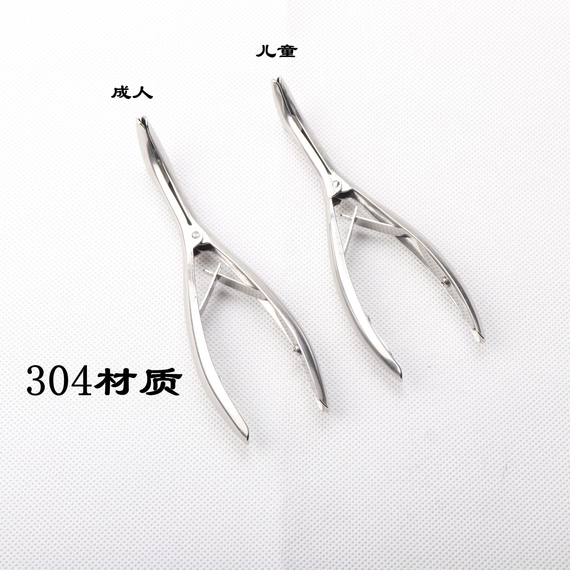 304 Stainless Steel Rhinoscope Adult Children Sinus Mirror Nasal Cavity Check Mirror Nasal Dilator Ear And Nose Check Zhang Clam