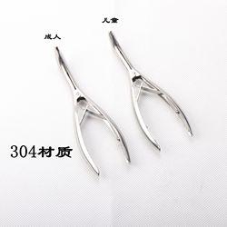 304 ze stali nierdzewnej Rhinoscope dla dorosłych dzieci zatoki lustro do jamy nosowej i ustnej sprawdź lustro nosa Dilator ucho i nos sprawdź Zhang małży w Pincety przemysłowe od Narzędzia na