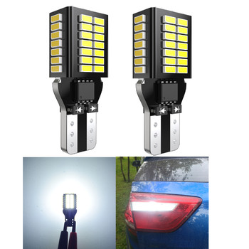2x Canbus T15 W16W LED Backup Reverse Light lamp For Toyota Rav4 2006 - 2016 2017 2018 2019 Chr Corolla Auris Hilux White Xenon image
