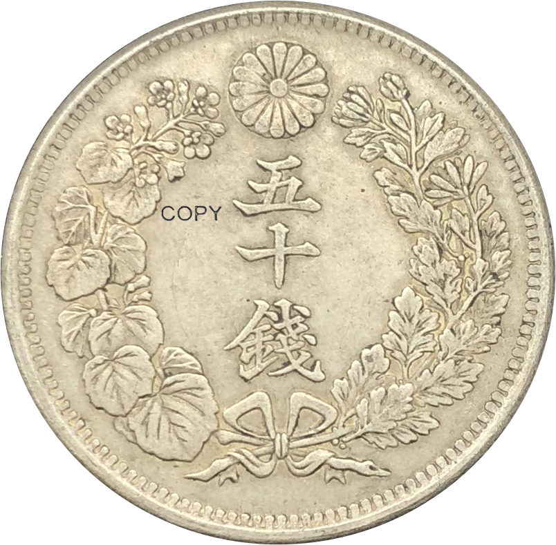 Japan 50 Sen Taisho <font><b>1914</b></font> 3 Years Brass Silver Plated Copy Common Coins With Reeded Edge image
