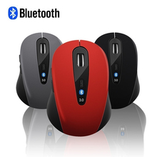 CHYI Bluetooth Wireless Mini Computer Mouse 3d Arc Ergonomic Optical PC Mause Portable Blutooth Office Mice For Laptop Macbook