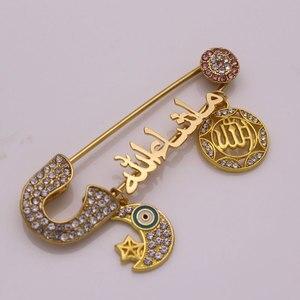 Image 4 - Musulmán mashalah en la media luna árabe amuleto estrella de la Luna, broche de Dios, pin de bebé