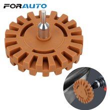 "FORAUTO Polishing Wheel Decal Remover 1/4"" Shank Rubber Eraser Whee For Car Glue Stickers And Decals Auto Repair Paint Tool 20mm"
