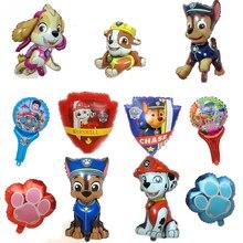 Figuras de la patrulla canina, Set de juguetes de cumpleaños de la patrulla canina, juguetes de globo, decoración para habitación y fiesta, Chase, Marshall, Sky, rubbik, regalo para niños, 2020