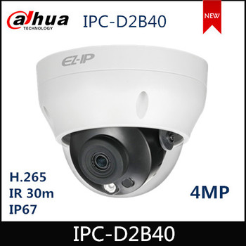 Dahua IP Camera IPC-D2B40 4MP EZ-IP Camera 2.8mm 3.6mm Fixed lens IR Mini-Dome Network Camera with POE Security Camera