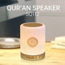 Coran – haut parleur Bluetooth Portable sans fil, Radio FM USB, 7 couleurs, veilleuse tactile, télécommande, cadeau pour la maison
