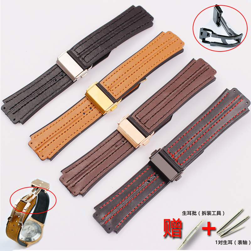 Watch Accessories 22mm Folding Buckle For Hublot Premium Leather Strap 25 * 19mm Men & Women Silicone Sports Fusion Logo Strap