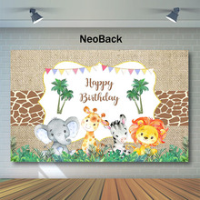 NeoBack Jungle Animals Happy Birthday Backdrop Cute Elephant Lion Photo Background Child Party Photography