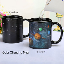 GXYAYYBB 1pcs Changing Color Mug Creative Ceramic Star Solar System Battery Induction Mugs 12oz Coffee Tea Milk Cup