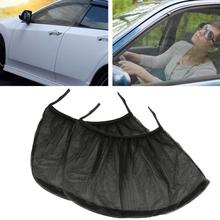 Car Window Cover Auto Accessories Auto Side Rear Window Sun Shade Mesh Cover UV Protection Shield Sunshade Curtain