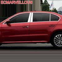 자동 창 트렁크 후면 패널 풋 페달 자동차 수정 된 크롬 자동차 스타일링 스티커 스트립 15 16 17 FOR Volkswagen Lavida
